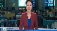 海南将举行21世纪海上丝绸之路合唱节