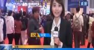 上海 第二届进博会国家展延展