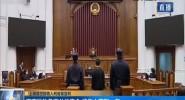 上海高空抛物入刑首案宣判 高空抛物危害公共安全 被告人获刑一年