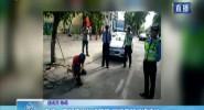 东方:无知店家私设路障 民警告知涉嫌违法