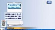春节数据出炉 三亚位居境内自由行人气目的地榜首