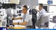 海南2019年新取得特种作业操作证可申领补贴 最高补贴3000元