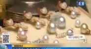 珠宝直播火爆 ?#21592;?#26085;均成交额超7000万