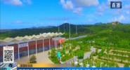 海南环岛高铁沿线外部环境安全隐患完成集?#20449;?#26597;