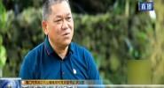 第七屆海南省道德模范人物事跡展播 洪義乾: