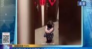 女子带外孙女突然回家 父母开门瞬间愣住