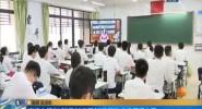 海南中招考試7月25日至27日舉行 分批填報志愿