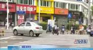 海口:嚴查電動自行車非法載客營運 違者罰2000元