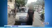 三亞:無證駕駛貨車且違規載客 頂格處罰沒商量