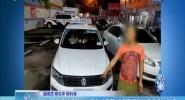 儋州:男子醉酒駕駛出租車被查獲 終身不得駕駛營運機動車輛