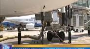 航空公司在海南三個機場加注航油價格今起下調 海南保稅航油銷售價格全國最低