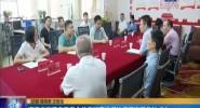 海南省消費者委員會首家消費維權法律咨詢服務站成立