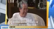 """辽宁:剪辑手法了得 带孩子""""穿越""""进电视剧"""