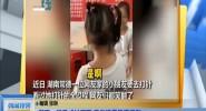 湖南:记录成长历程 童年场景极度相似