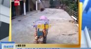 安徽:父亲生日 儿子祝寿方法很惊奇