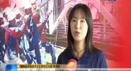 海南省深海技术实验室:集聚创新资源 助力打造科技发展新高地
