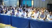FTP IN PROGRESS Hainan FTP Industry Development Forum Held in Sanya