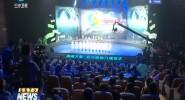 SANYA ASIAN BEACH GAMES Hainan Travel-Asian Beach Games TV Channel Broadcast from November 2020