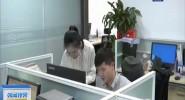 海南城乡居民生活水平显著提高 公共服务短板补长