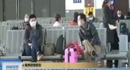 聚焦疫情防控 东方加强常态化疫情防控 保障旅客安全出行