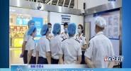 三亚机场开展锂电池起火应急处置演练