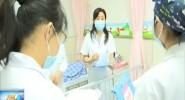 """海南今年再增59個""""好醫生""""引進名額 推動衛生健康事業發展"""