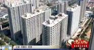 海南推广建筑工程质量潜在缺陷保险 维护广大业主权益