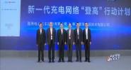 2021世界新能源汽车大会:参会企业积极布局海南 实现共同发展