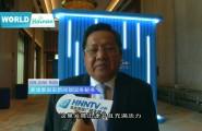 Worldhainan:柬埔寨国家新闻部国务秘书接受海南网台独?#26131;?#35775; 点赞海南环境保护
