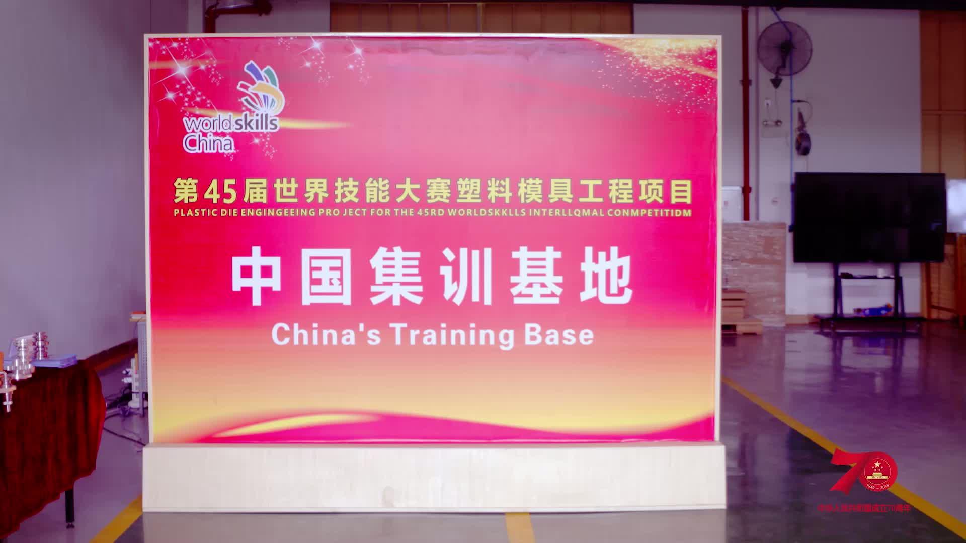 《阳光路上》----海南省技师学院