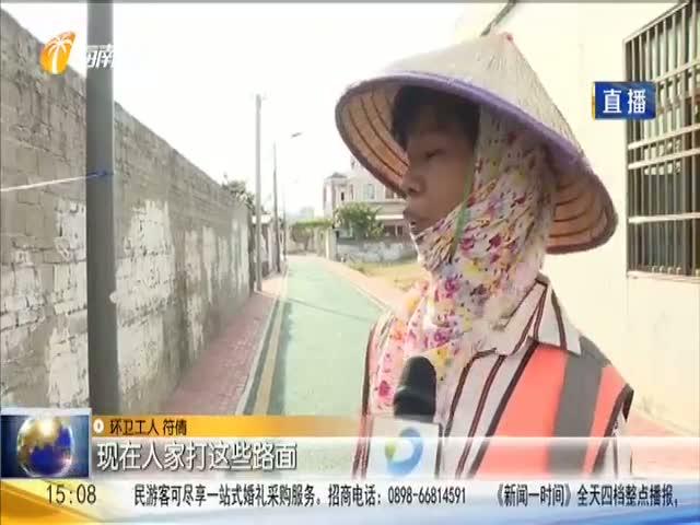 """東方:小街小巷改造完善市政建設""""最后一公里"""""""
