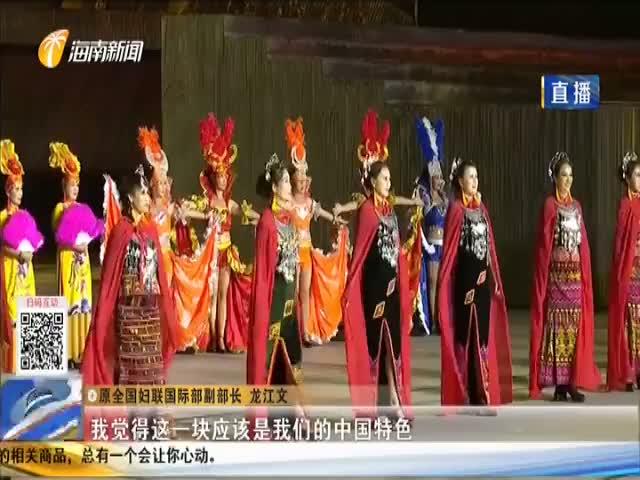全球旗袍嘉年华艺术盛典在三亚举行