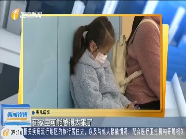 湖南長沙:一耳光打出鼓膜穿孔 親子間溝通需控制情緒