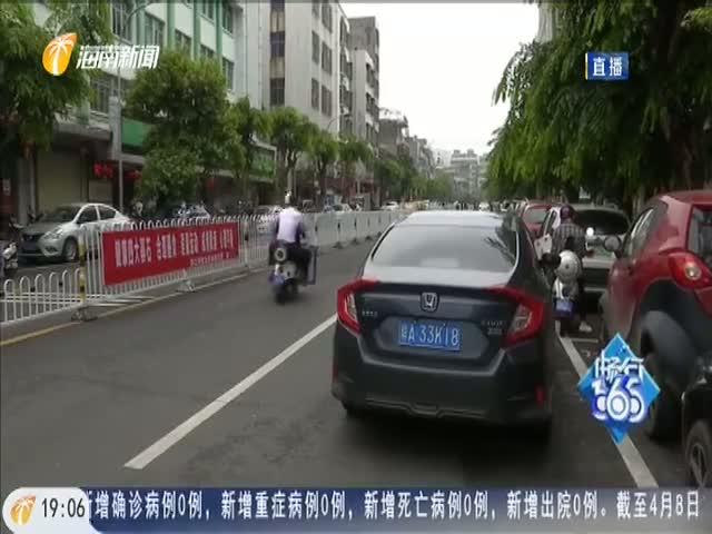 记者观察:交通乱象频频发生 校园周边安全如何管?