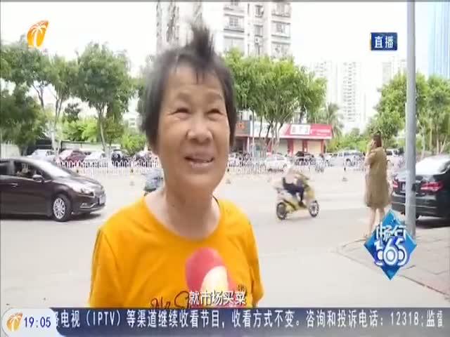 街采:老年人青睐公共交通 出行体验好坏参半