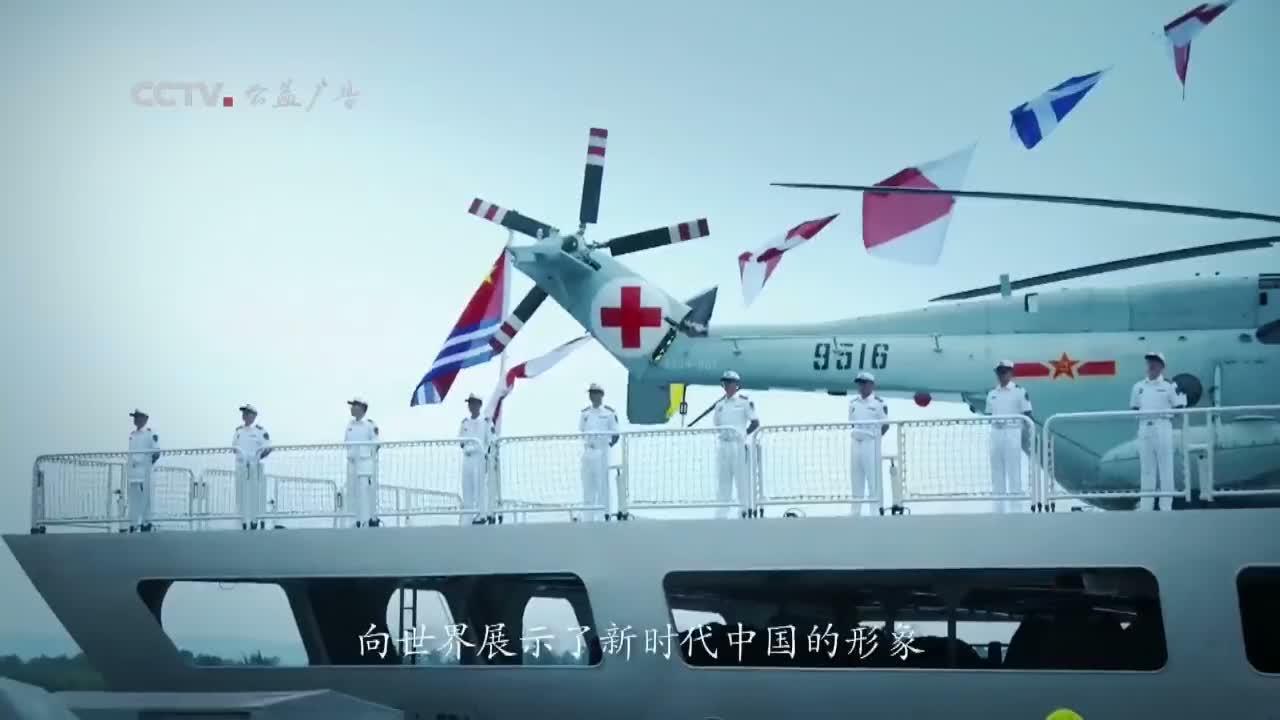 """《时代楷模海军""""和平方舟""""号医院船》60秒"""