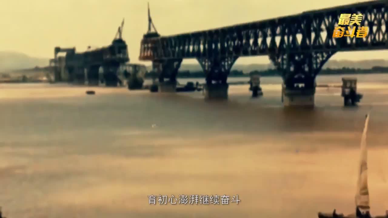 《奋斗在路上》最美奋斗者宣传片