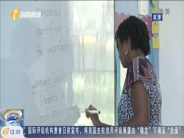"""海南一项改革创新被商务部列入全国""""最佳实践案例"""""""