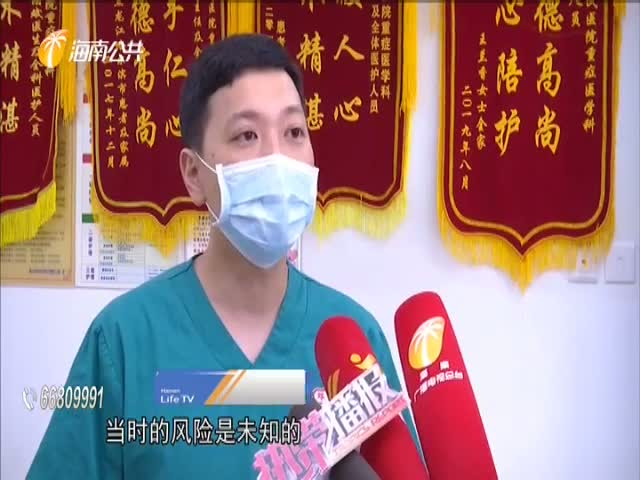 """海口市人民医院:两位医生荣获抗击""""新冠""""先进"""