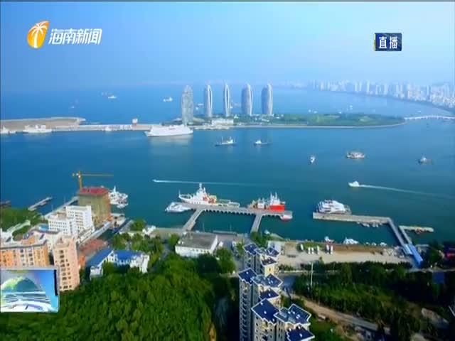 国庆黄金周盘点:海南旅游产品丰富人气火爆 假日旅游市场安全平稳有序