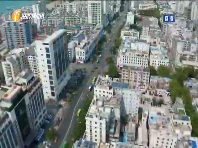 《海口市安居型商品住房管理办法》正式出台