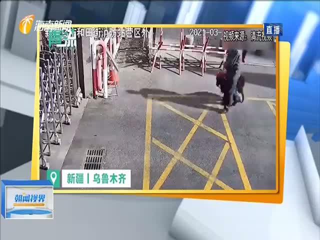 新疆:大叔牵羊送消防员 理由淳朴可爱
