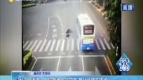 洋浦:二轮车撞上公交车 抢行成败均不值