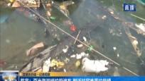 文明大行动·记者观察  临高:百米海岸线垃圾遍布 附近村民难觅垃圾桶