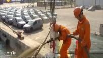 """""""海事""""创新安检模式 确保辖区船舶安全"""