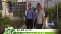 农业农村部副部长余欣荣一行三亚调研