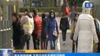 中央气象台 南方异常偏暖 下周冷空气来袭气温骤降