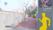 上海:苏州河畔鸟语花香 城市绿道为市民增添生态休闲空间
