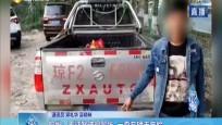 儋州:无证驾驶很嚣张 一查车辆未年检