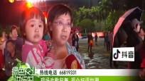 2020年海南首届农民春晚暨儋州市春节联欢晚会彩排顺利进行